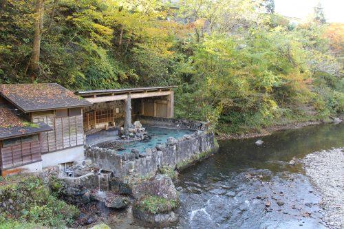 Relaxing Osawa Onsen in Hanamaki, Iwate Prefecture, Japan.