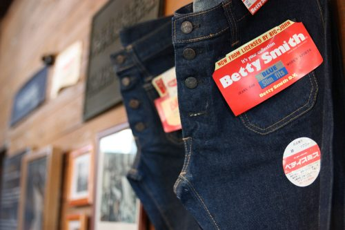 Betty Smith is a Japanese brand of denim jeans made in Kojima, Kurashiki.