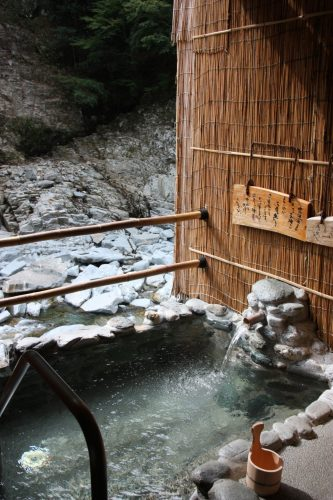 Soak in the hot springs along the river of Iya Valley at Iya Onsen Hotel, Tokushima.