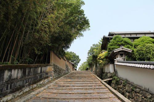 Suya-no-saka, Kitsuki Samurai Town, Oita Prefecture, Kyushu