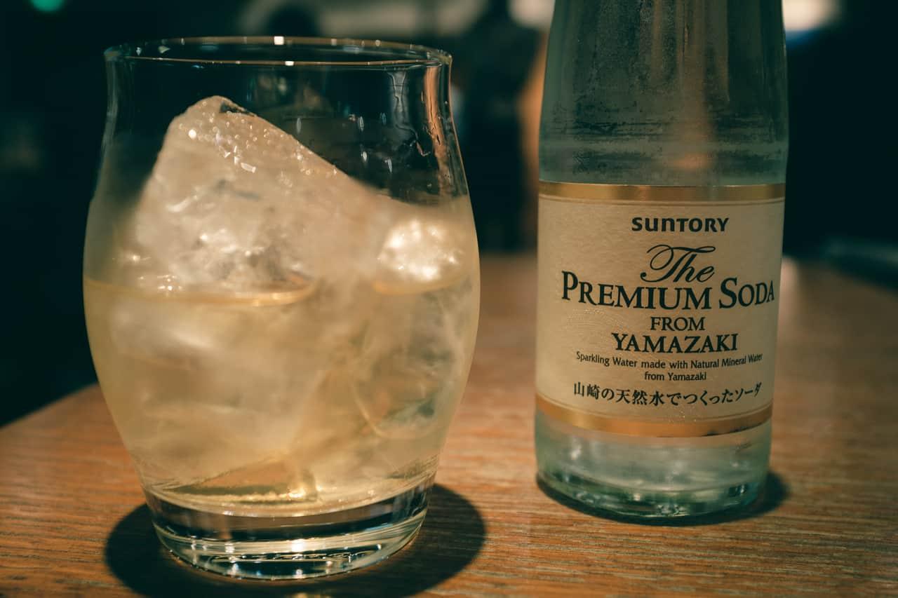 Tasting Japanese Whiskey in the Yamazaki Distillery, Osaka