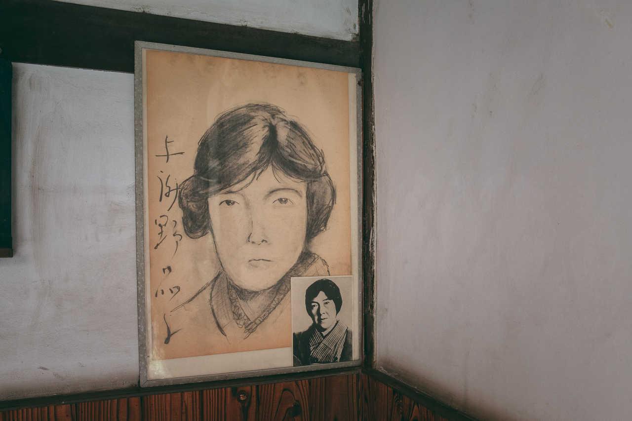 The Forgotten Feminist: Akiko Yosano's Influence On Modern Japan