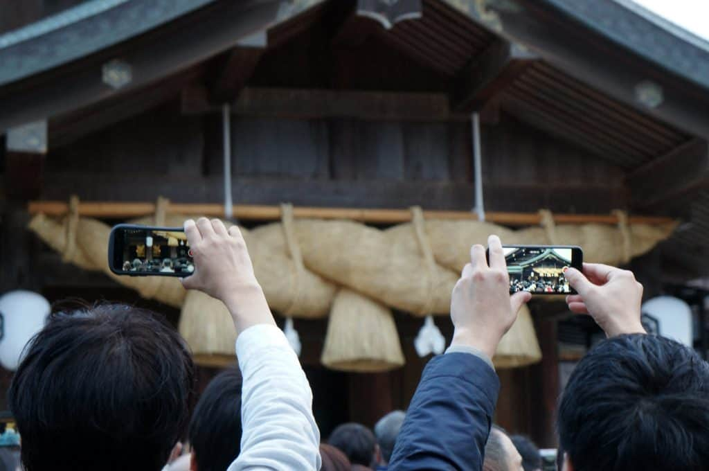 Karasade-sai ritual in Izumo-taisha, the great Izumo shrine, San'in region, Shimane prefecture, Japan