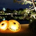 Discover Korakuen, One of Japan's Best Gardens, and Okayama Castle During Autumn Foliage