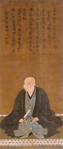 Portrait of Sen no Rikyu, Master of the Tea Ceremony, Sakai, Osaka, Kinki Region, Japan