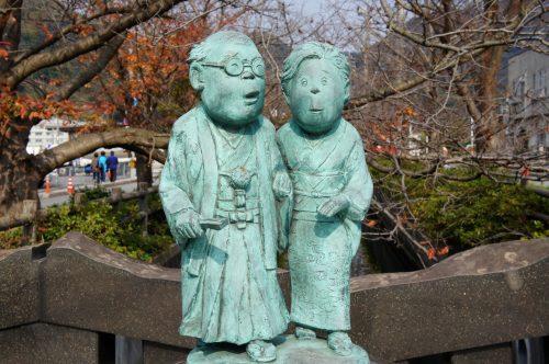 Statue of Mizuki Shigeru, on the Mizuki Shigeru Road in Sakaiminato, San'in Region, Tottori, Japan