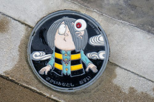 Kitaro manhole cover on Mizuki Shigeru Road in Sakaiminato, San'in Region, Tottori, Japan