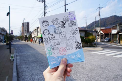 Yokai stamps collected along the Mizuki Shigeru Road in Sakaiminato, San'in region, Tottori, Japan