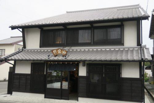 Sakae Shoyu Jozo soy sauce factory