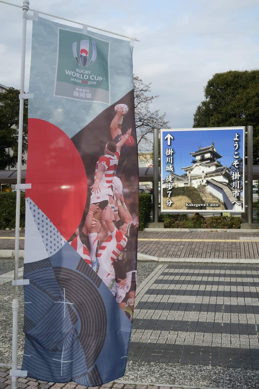 Tips and Tricks for easy access to Shizuoka's Ecopa Stadium for the Rugby World Cup 2019