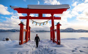 Lake Tazawa, Akita, Tohoku region, Japan.