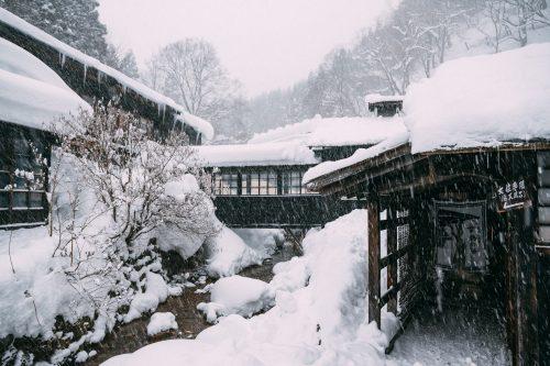Tsurunoyu ryokan compound in winter in Nyuto onsen, Akita, Tohoku, Japan.