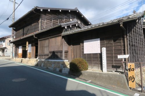 An old in at Nissaka-shuku in Shizuoka