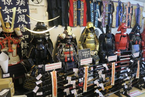 Armor on display at Kakegawa Castle, Shizuoka