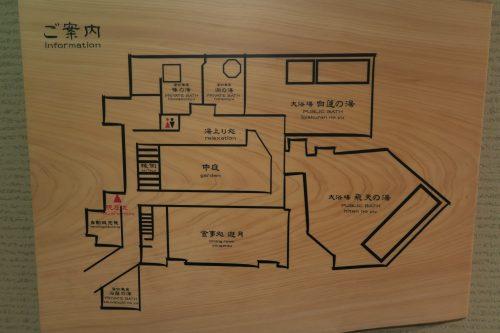 Room map at Ryokan Masagokan in Kakegawa, Shizuoka.