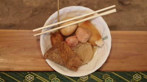A bowl of homemade oden from my farm stay in Izumi.