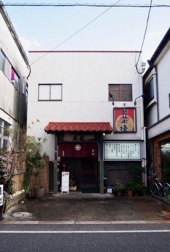 Uomatsu Restaurant in Izumi city specializes in Oyako Steak Gohan.