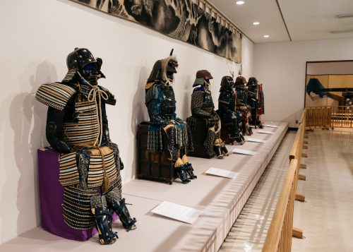 Satake clan armor