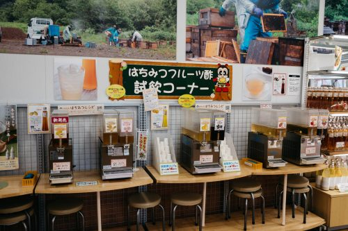 Yama no Hachimitsuya Honey shop in Tazawako, Akita, Tohoku region, Japan.