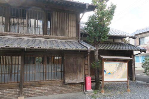 Former merchant's home at Nissaka-shuku in Shizuoka