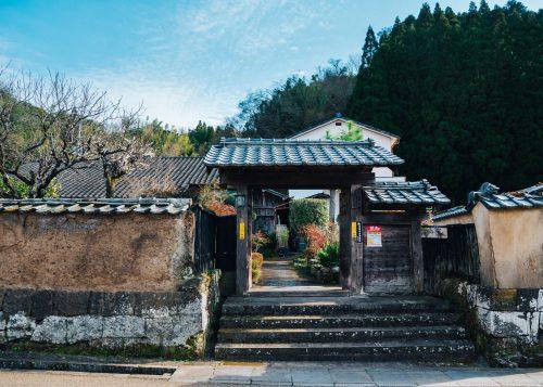 The old town of Taketa city, Oita prefecture, Kyushu island, Japan.