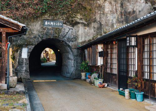 Taketa city, Oita Prefecture, Kyushu