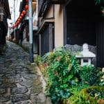 Peaceful Relaxation in Charming Yunohira Onsen