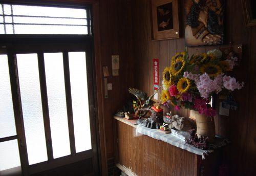 Green Tea Homestay in Higashisonogi, Nagasaki, Kyushu, Japan.
