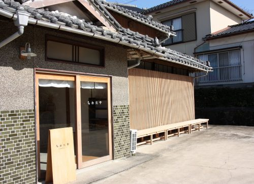 Chiwataya bakery: organic bread and curated goods in Higashisonogi