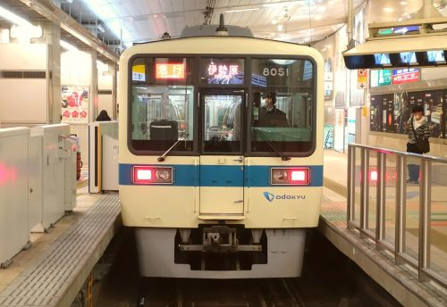 An Odakyu Line train from Shinjuku, Tokyo.