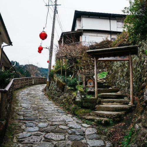 Yunohira Onsen, Oita Prefecture, Kyushu