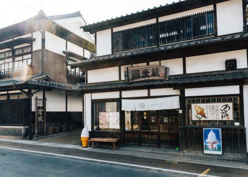 Mugikura in Taketa city, Oita Prefecture, Kyushu
