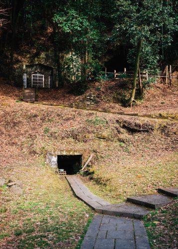 Christian Cave Chapel at Taketa city
