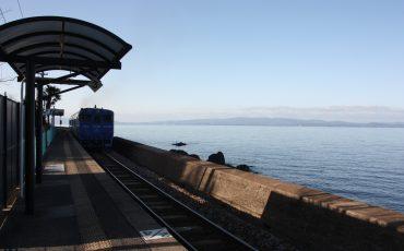 Nagasaki local train