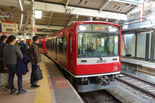 Hakone by Limited Express Romancecar, a real institution