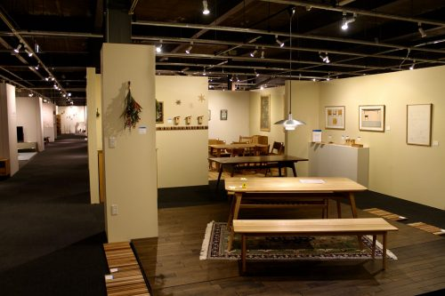Asahikawa Design Center Furniture Museum Hokkaido Prefecture