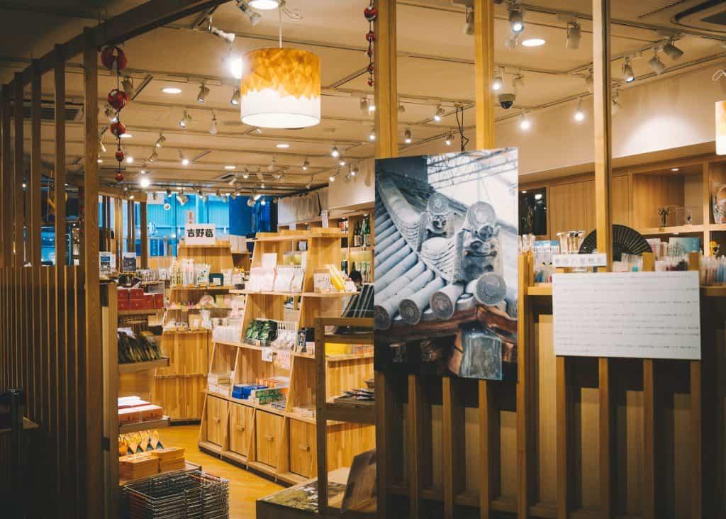Interior of Nara antenna shop in Tokyo