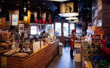 Osaka antenna shop in Tokyo