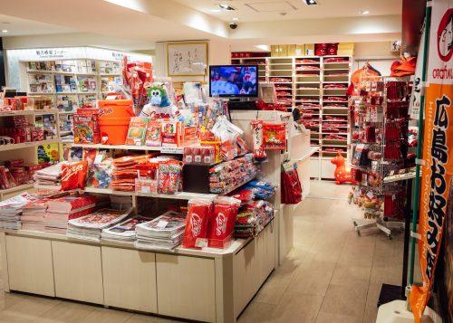 Hiroshima Carp goods