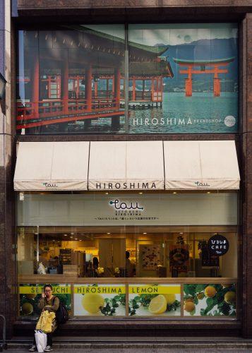 Hiroshima Tau antenna shop in Tokyo