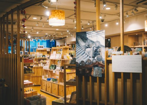 Interior view of Nara antenna shop in Nihombashi