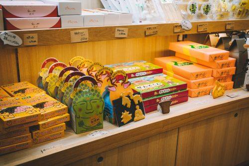 Interesting sweets from Nara antenna shop.