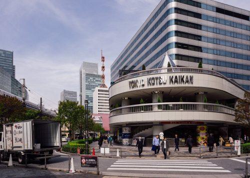 Tokyo Kotsu Kaikan building, Yurakucho