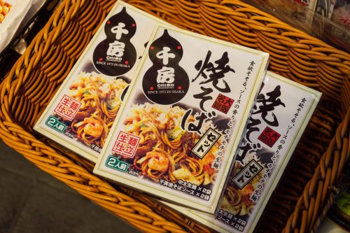 Osaka goods