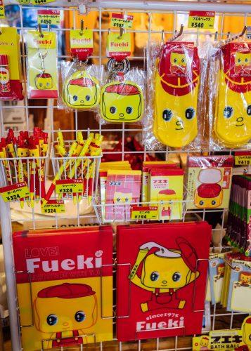 Fueki goods at Osaka antenna shop