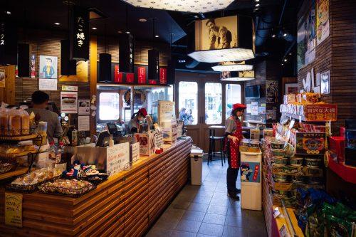 Interior of Osaka antenna shop at Tokyo Kotsu Kaikan