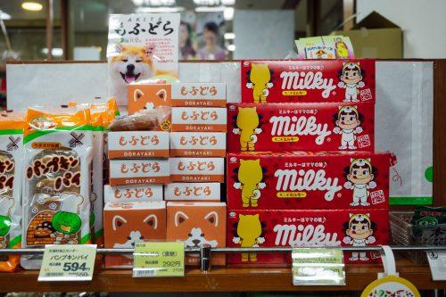 Akita customized snacks from antenna shop