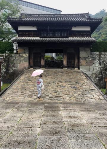 Yaguramon, entrance of Saiki Cultural Center