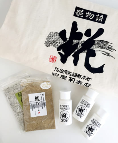 Koji powder, Koji salt and pepper