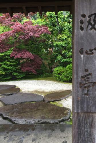 Kyushintei Tea House entrance
